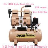 компрессор Scuba насосов компрессоров воздуха роторного компрессора 1400W 12L