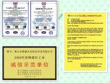 Анти- UV анти- Sealant силикона вызревания C-529 для материала PVC