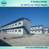 강제노동수용소를 위한 2층 저가 조립식 집