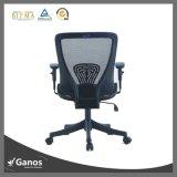 La mejor silla de la oficina para las sillas de Offoce de la tapa de la parte posterior del acoplamiento del soporte de la parte posterior y del cuello