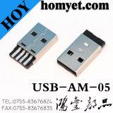 2.0マイクロUSB Plug/USBのオス・コネクタ