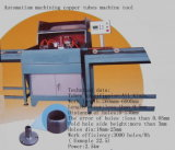 あけられた銅管の工作機械