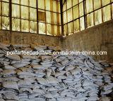 Hepta及びモノラル(FeSO4)鉄硫酸塩の供給の等級