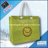 微笑の太陽袋(KLY-PP-0145)