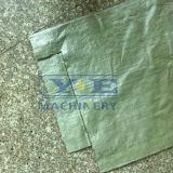 4color印刷を用いるPPによって編まれる米袋機械