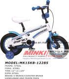 """12人の""""フレームのパッド(MK15KB-12285)が付いている子供のバイク"""