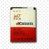Батарея BL-5BT мобильного телефона для Nokia