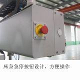 1.3* 1.3m 돌, 금속, 유리제 절단을%s 400MPa CNC 물 분출 기계