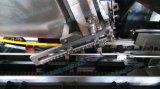 Máquina de encuadernación horizontal (TCM-200A)