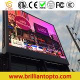 フルカラーの屋外の電子表示LED広告