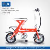 セリウムが付いている電気自転車(ADUK-40WH)を折る12インチ48V 250W