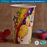 Beverage freddo Paper Cup da vendere