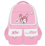 (KL1511) O saco de escola novo da cor-de-rosa da chegada caçoa sacos de escola úteis
