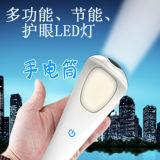 省エネか多重機能か目の心配LEDランプ