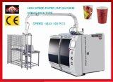 Máquina de velocidad mediana de la taza de papel de la mejor calidad