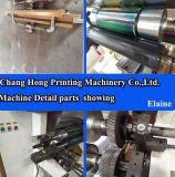 Changhong 6 color Ci Flexo máquina de impresión (Serie CI)