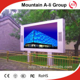 P6印のボードを広告するための屋外SMD LED表示スクリーン