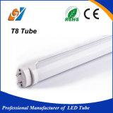 高品質900mm T8 LEDの管、13W T8 LEDの管ライト