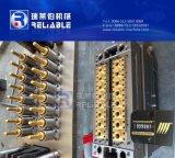 Малая автоматическая пластичная машина инжекционного метода литья продукта