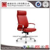 현대 두목 행정상 가죽 사무실 의자 (NS-731A)