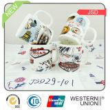 La taza de café de cerámica más barata