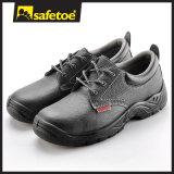 Самые лучшие ботинки безопасности работы для работников и офицера