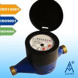 Tipo Volumetric Certificated MEADOS DE medidor do pistão de água de bronze
