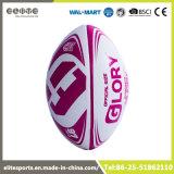 Bille de rugby mondiale de la taille 9 de plaine de popularité
