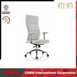 現代執行部の革張りのいすCmax-CH8134