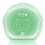 Усердие укрепляя & Moisturizing маска 25ml внимательности кожи лицевая