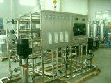 Оборудование водоочистки напитка от Keyuan Компании