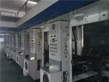 Utilisé du plastique automatique de 8 Digitals de couleur/de machine d'impression de papier de gravure