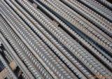 Rebar de aço deformado BS B500b/HRB500 B