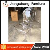 فحمات متعدّدة شفّافة بلاستيكيّة حسناء كرسي تثبيت [جك-ل4]