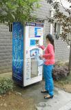 Торговый автомат воды жилого района минеральный чисто