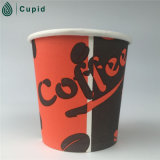 12oz中国Supplier All Over Print Red Single Wall Paper Cup