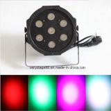 1つの小型LEDのディスコのイベントの同価ライトに付き10W 7部分のRGBW 4つ