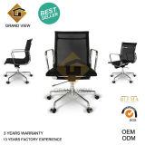 Горячий продавая черный стул офиса Eames шарнирного соединения сетки (сетка GV-EA117)