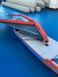 Sailingのための新しい成長Sail Board
