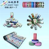 Лента Twill нашивки магнитной ленты Webbing печати