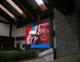 P10 옥외 풀 컬러 LED 게시판