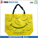 黄色いNon-Wovenファブリック袋のショッピング・バッグ