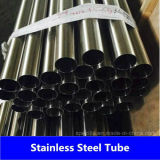 中国904L/1.4539 DIN 17456/DIN 17458 Seamless Stainless Steel Pipe (1.4301)