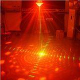 LED-Effekt-Licht-Pilz-Form mit Laser-Hochschuleffekt
