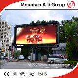 새로운 기능적인 옥외 P10 LED 영상 광고 전시