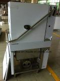 자동적인 바구니 유형 접지 닦은 기계 기계