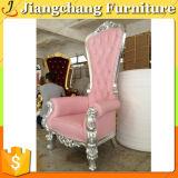 Presidenza del sofà del trono di Mandap di cerimonia nuziale della mobilia (JC-K08)