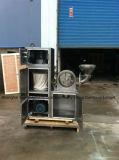 Da velocidade farmacêutica dos Pulverizers da série do Fl trituradores de giro de refrigeração ar