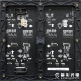 P6 실내 높은 광도와 정의 발광 다이오드 표시 모듈