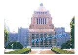 일본어 Scaffold/Scaffolding의 수직 Standard